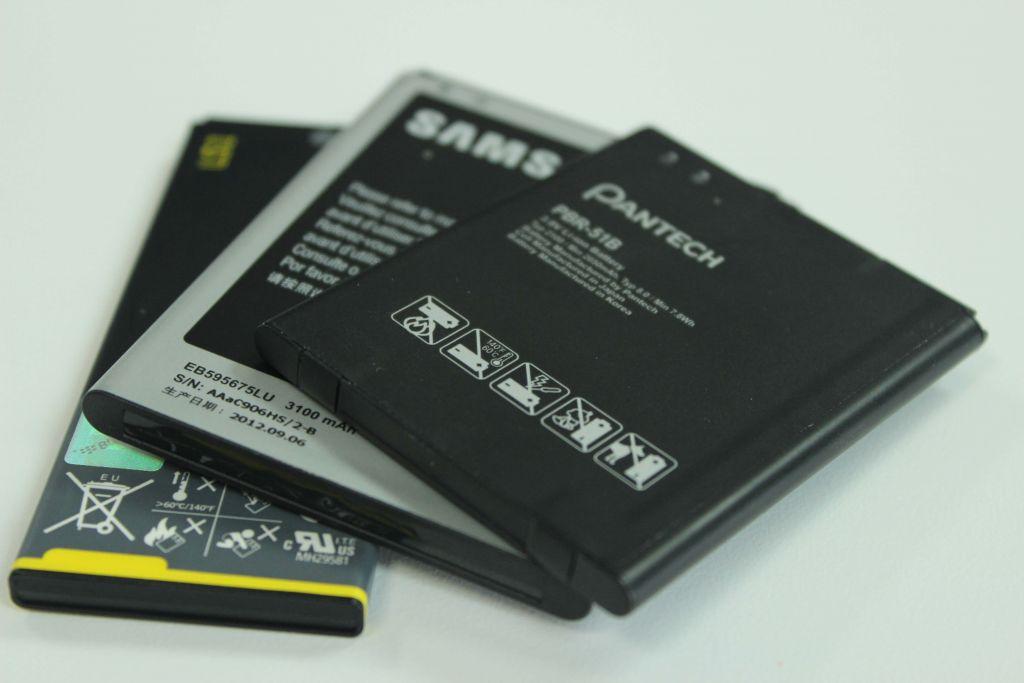 Desarrollan baterías de litio que no explotan - baterias-de-litio