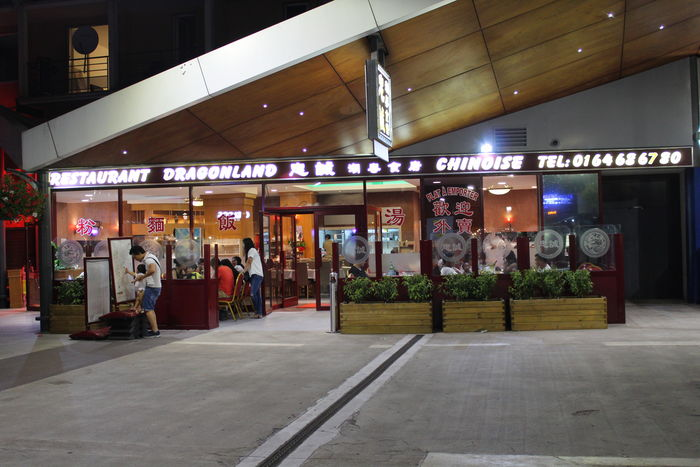 dragonland restaurant torcy
