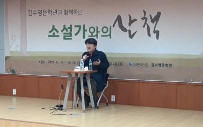 김수영 청소년문학상 공모 요강 및 양식