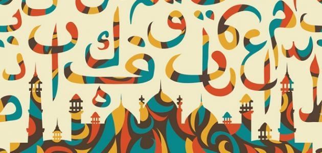 علامات الترقيم في اللغة العربية موسوعة وزي وزي