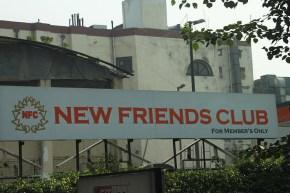New Friends Club