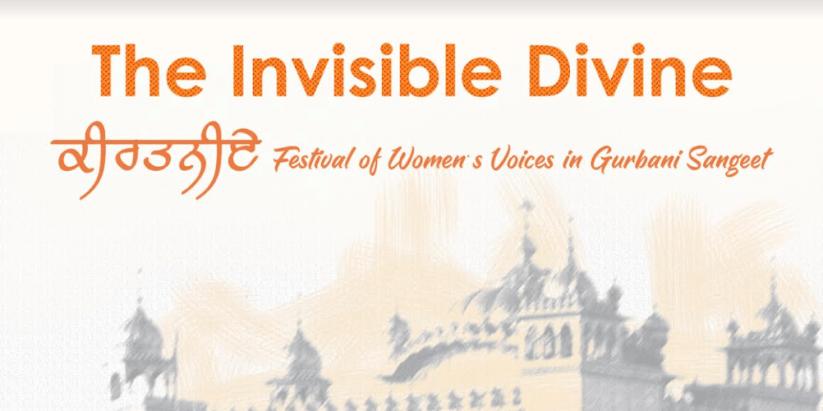 The Invisible Divine