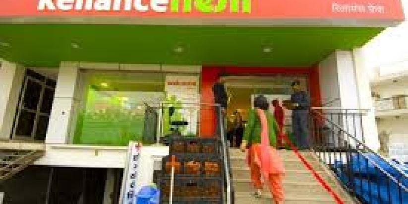 Reliance Fresh West Delhi