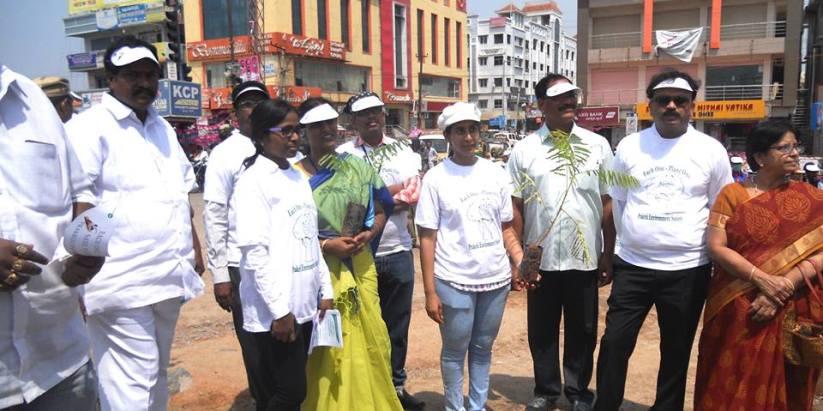 Prakriti Environmental Society