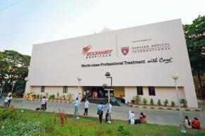 Wockhardt Hospitals Thane Mumbai