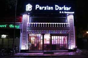 Persian Darbar Central Mumbai