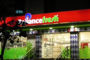Reliance Fresh (Old)