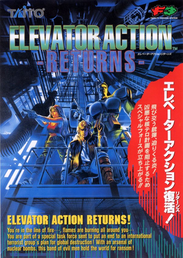 Elevator Action Returns — StrategyWiki, the video game ...