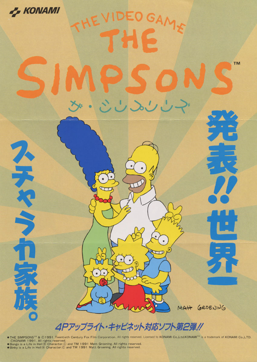 The Simpsons StrategyWiki The Video Game Walkthrough
