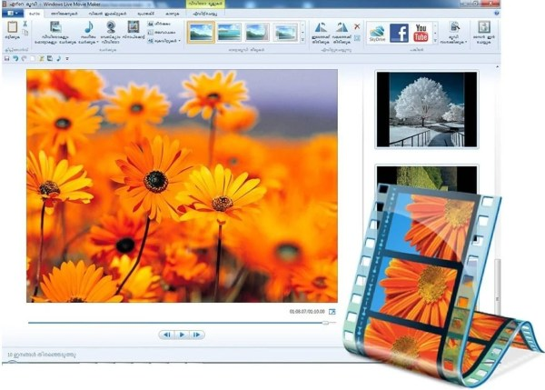 Microsoft Movie Maker for Windows 10 being developed