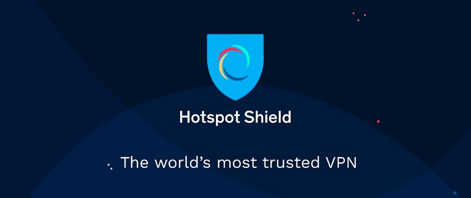 grab Hotspot Shield