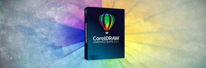 corel draw graphic suite 2021