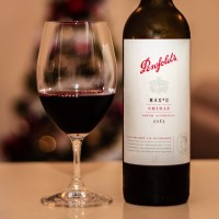 Review: Penfolds - Max's Shiraz (2013)