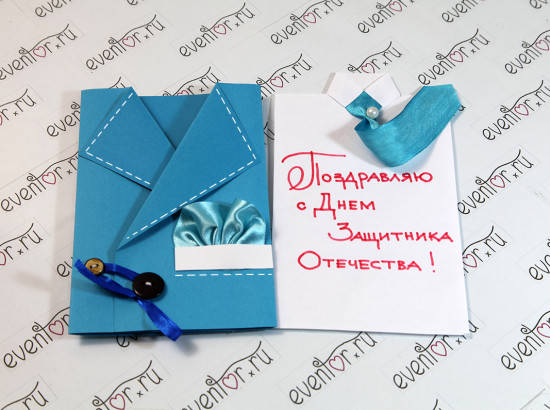 Wonderful DIY Suit And Tie Card For Fathers Day