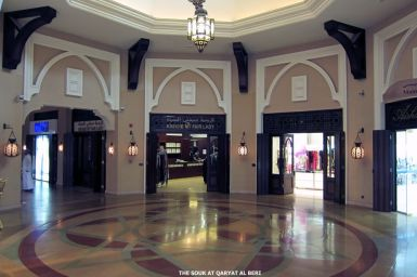 fairmont_bab_al_bahr_abu_dhabi_erfahrungsbericht_review_worldtravlr_net-119