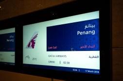 qatar-Al-Mourjan-Business-Lounge-6