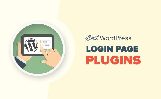 How to create WordPress Custom Login Page by plugins