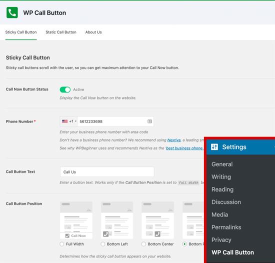 Кнопка вызова WordPress