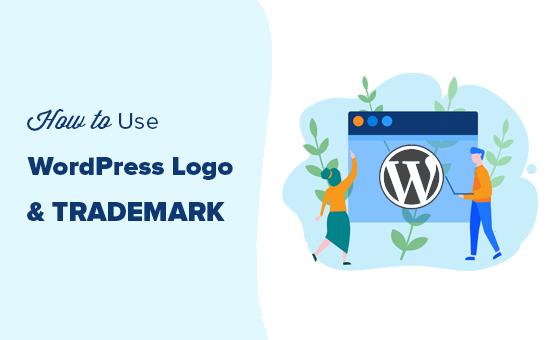 Как использовать логотип и торговую марку WordPress