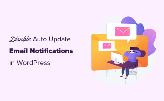 Disabling automatic update email notifications in WordPress
