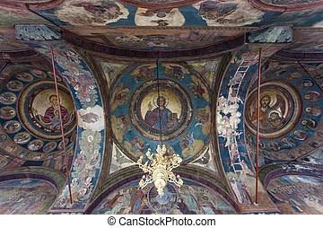 Plafond Cathdrale Dcoration Izhevsk Russie Septembre