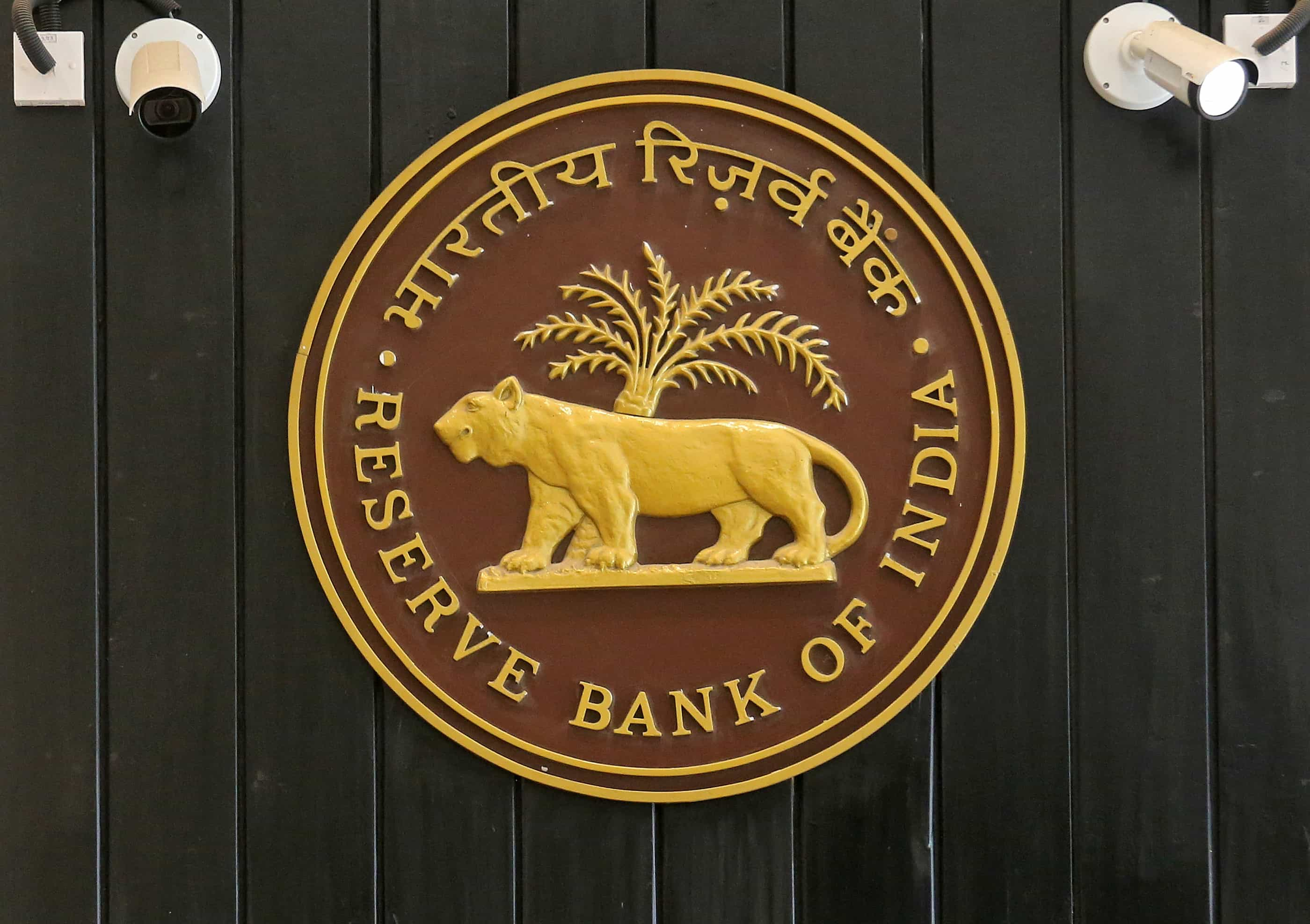 Rbi Forms Panel To Review Atm Interchange Fee Structure Zee Business