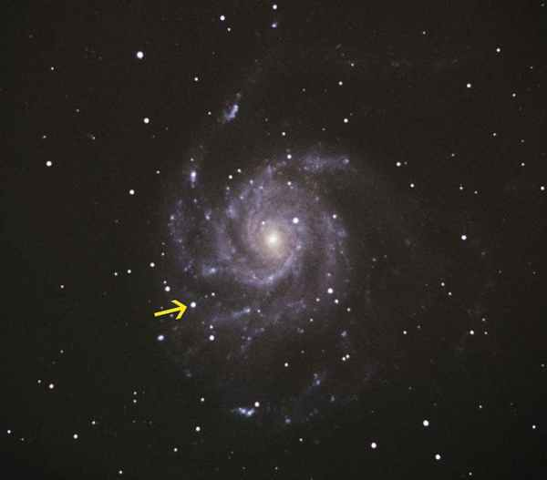 Supernova observed right after its explosion