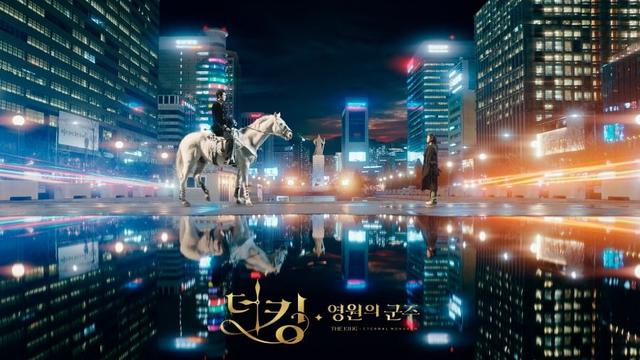 The King: Eternal Monarch (SBS via Soompi)