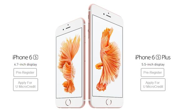 151009-umobile-iphone-6s-official-plan