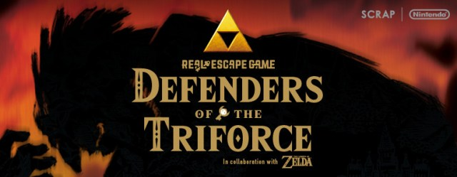 Defenders of the Triforce