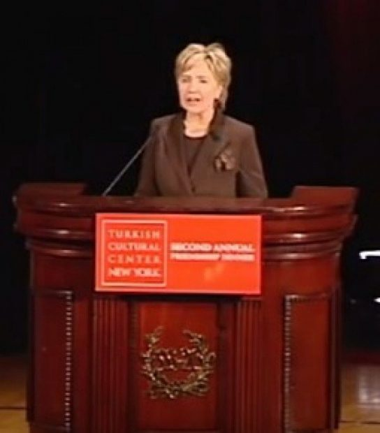 New York Sen. Hillary Clinton speaks at the Turkish Cultural Center, Sept. 2007. (Youtube screengrab)
