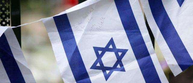 An Israeli flag with the words