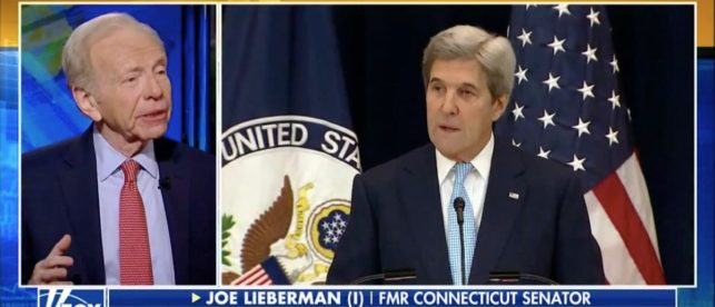 Lieberman: 'Inappropriate' For Kerry To Try To Save Iran Deal