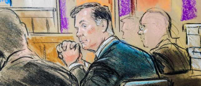 CNN, NYT And Other News Outlets Ask Manafort Judge To Release Jurors' Names, Addresses