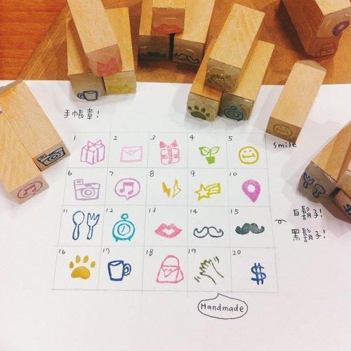 Deerday手刻圖章 - 手帳小圖示-任選4個一組(20個圖案任選) - Atelier Deerday 麋鹿小日子 | Pinkoi