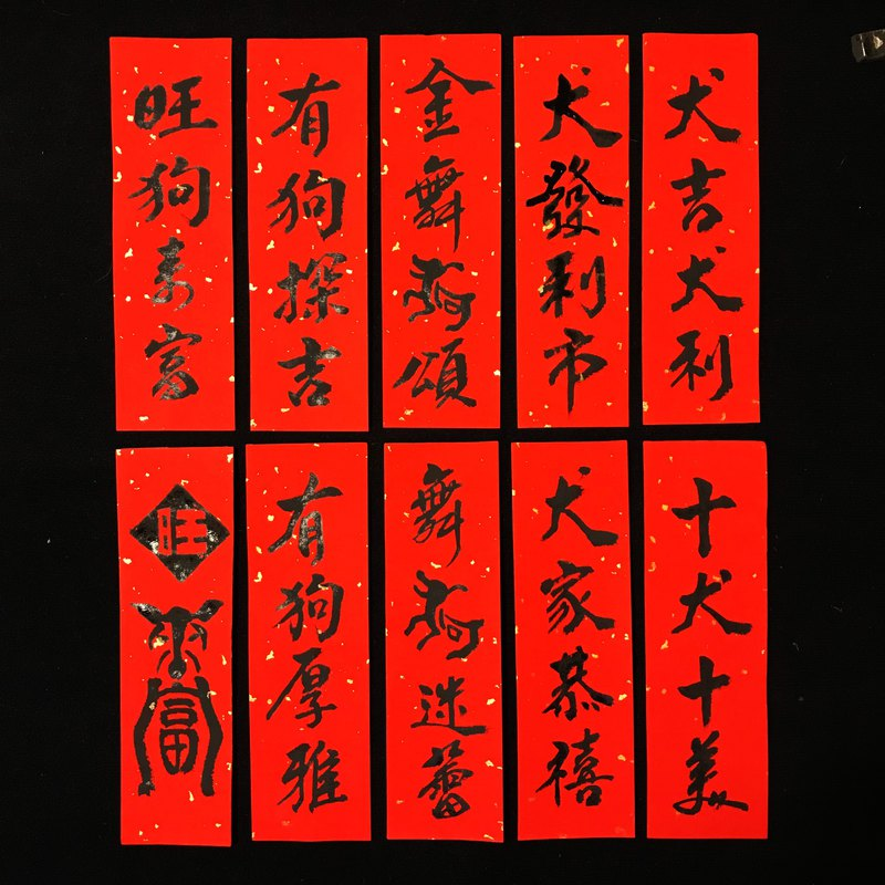 Handwritten Taiwanese creative mini-spring couplets - Golden Dog Series to buy four to buy one - Shop taiwanlike - Chinese New Year | Pinkoi