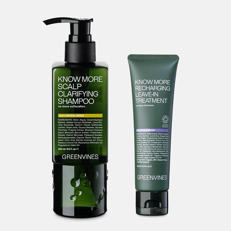 【88 折】夏日清爽潔淨組 - 設計館 綠藤生機greenvines - 潤髮用品 | Pinkoi