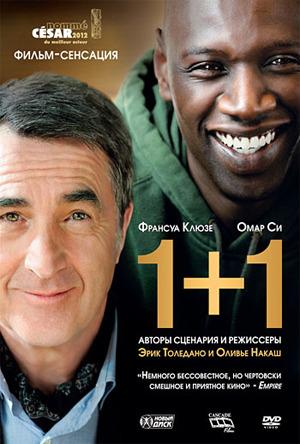 Самый смешной фильм, который вы когда-либо видели?