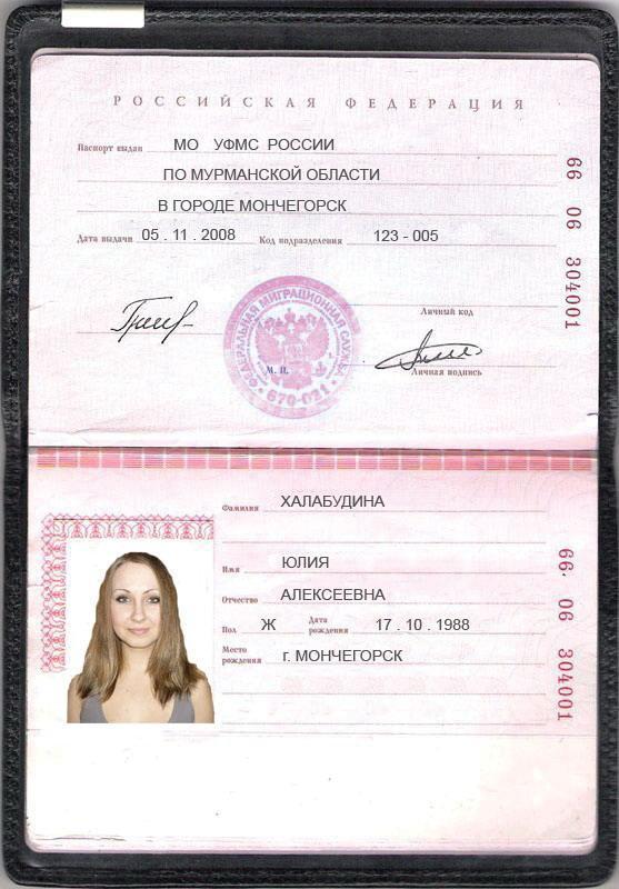 Как отличить настоящий паспорт от подделки?