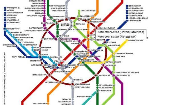 Как добраться до Казанского вокзала в Москве?