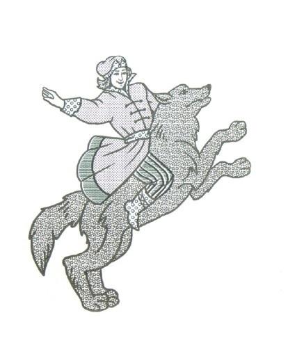 Как нарисовать Ивана-царевича на Сером волке карандашом ...