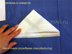 Ways to cut snowflakes from napkins. Step number 8.