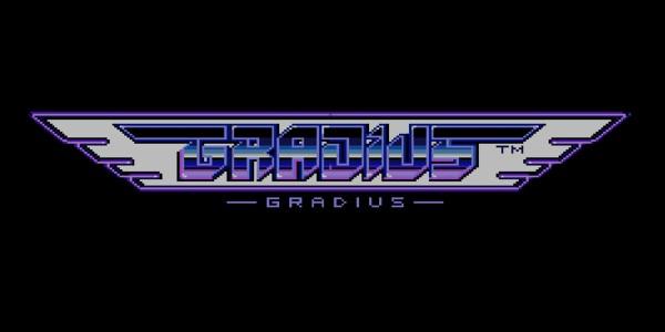 Gradius™