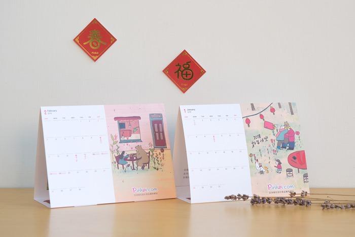 Pinkoi 好悅曆_海外地區索取店家清單_風格咖啡廳和特色小店推薦 - 設計誌.讀設計 - Pinkoi
