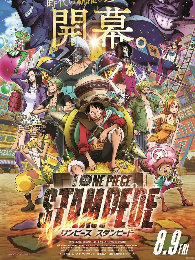 What is gone, is gone!!! 30 Kata Kata Bijak Anime One Piece Keren Dan Penuh Semangat Ragam Bola Com