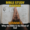 Bible Study Course Lesson 1