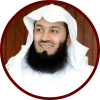 Shek Mufti Menk Audio Lectures