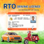 Driving License Online Apply Guide