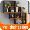 wall shelf design