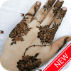 Simple Mehndi Designs 2018 - Henna Mehndi Designs